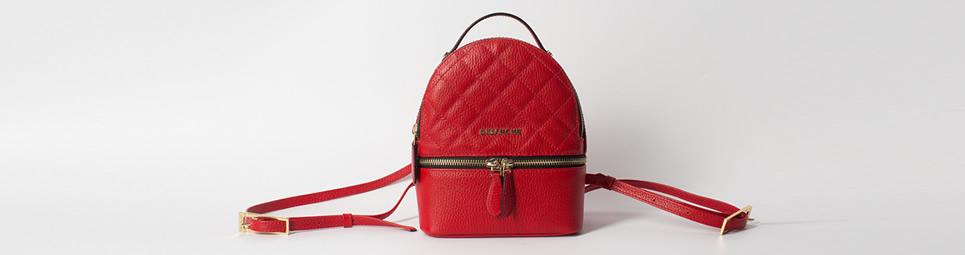 Рюкзаки женские кожаные купить в москве рюкзаки asiksin